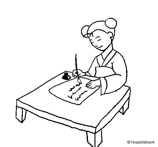 chinese caligraphy coloring pages - photo#1
