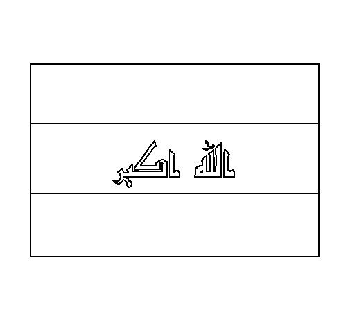 iraq coloring pages - photo#3